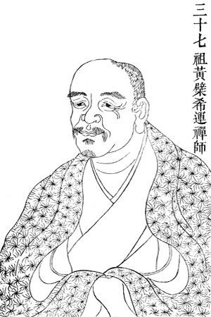huangbo_xiyun