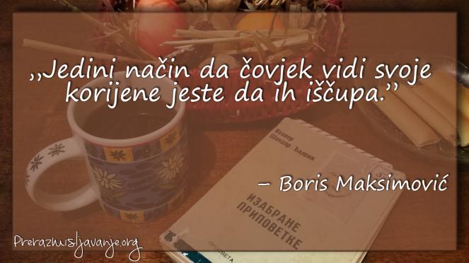 maksimovic