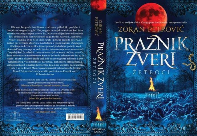 zoran-petrovic-knjiga-768x532